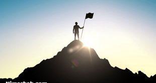 اصول موفقیت در زندگی
